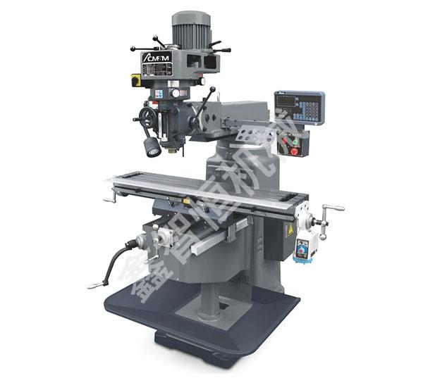 Universal rocker milling machine