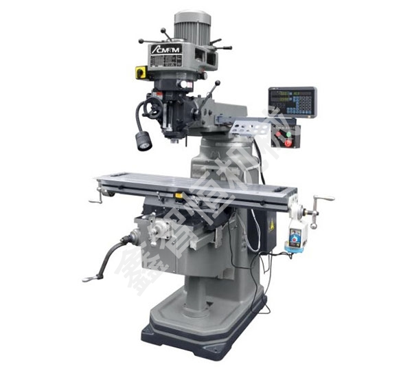 Fengbao Precision Milling Machine