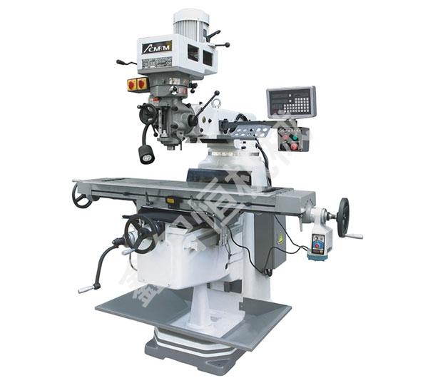 Ultra-precision milling machine