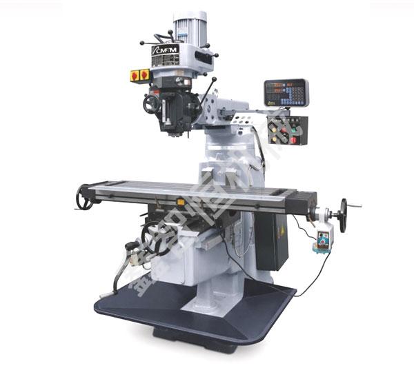 Fengbao ultra-precision milling machine