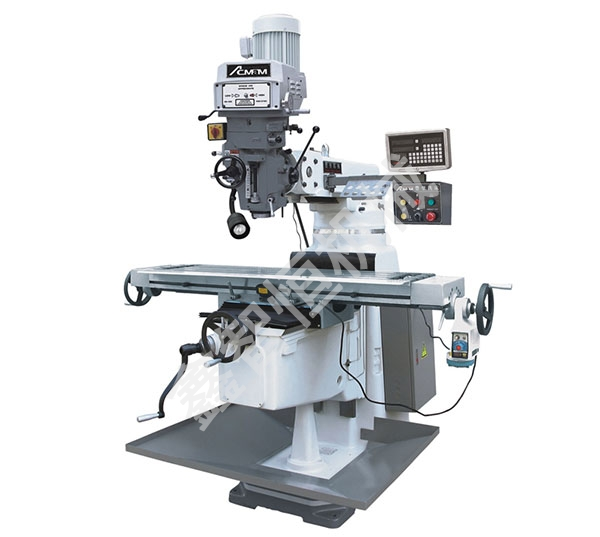 Fengbao high precision milling o