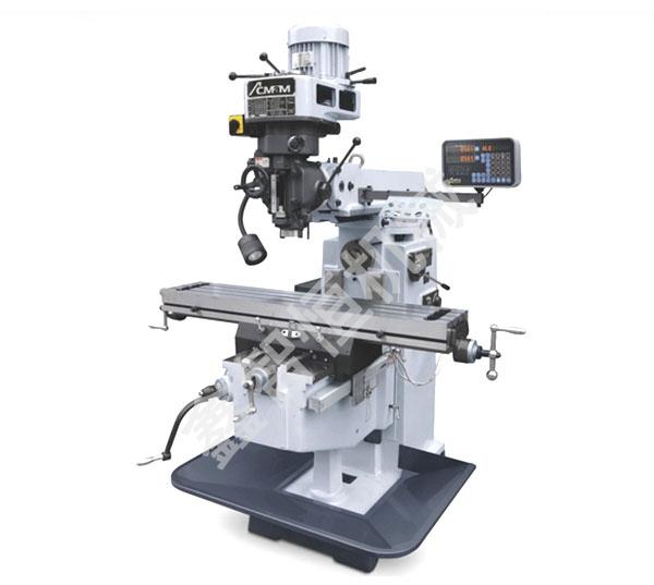 Vertical and horizontal milling machine