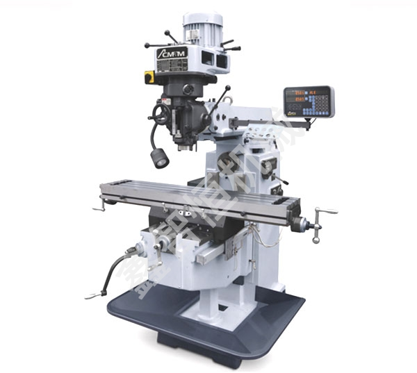 Vertical and horizontal turret milling machine