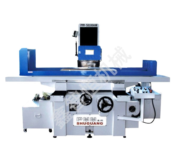 Three-axis automatic precision surface grinder