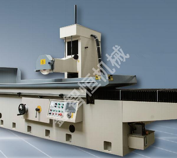 Mingjing Precision Surface Grinder