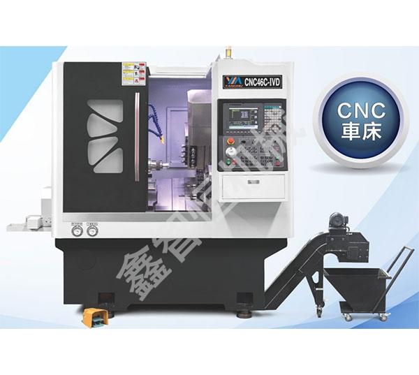 Yang Mu CNC Lathe