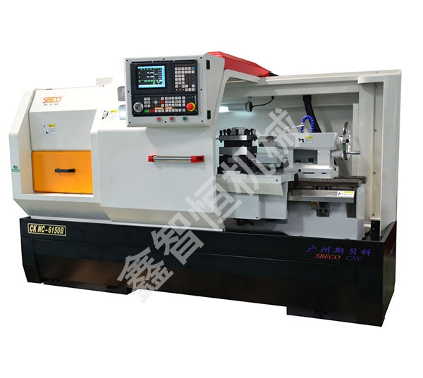 Flat bed universal CNC lathe