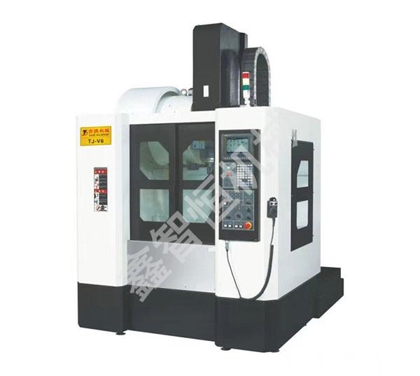 Small machining center