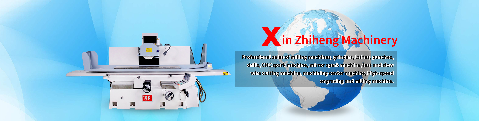 CNC automatic grinding machine